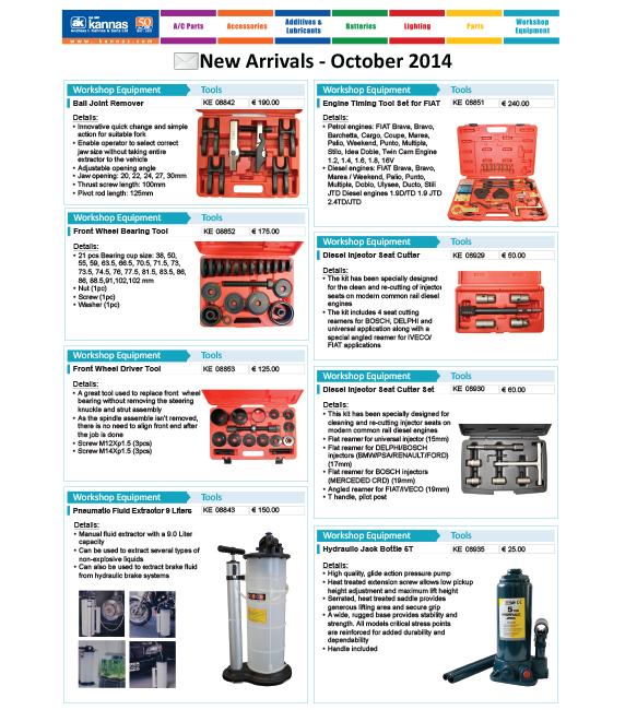 New Arrivals October 2014