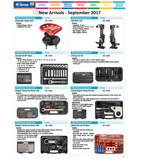 New Arrivals September 2017