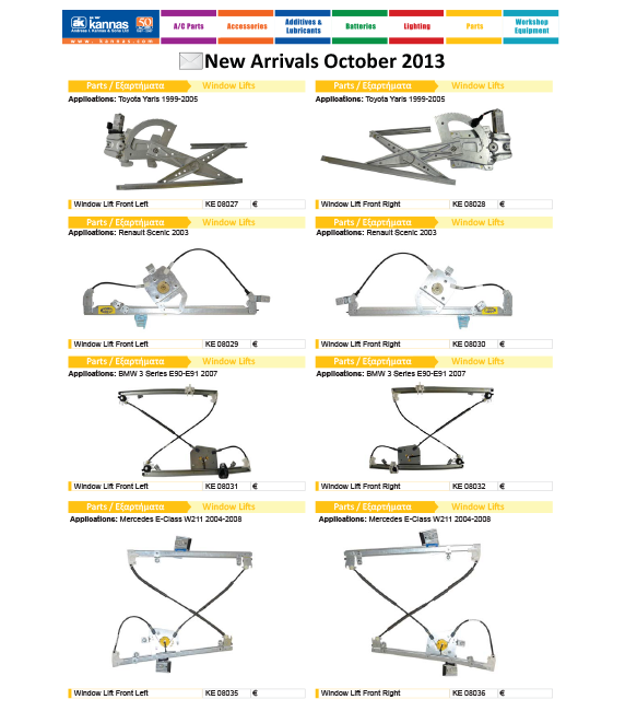New Arrivals October 2013